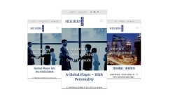 New Melchers China Website Launched